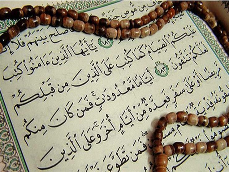 من معاني القرآن {كُتِبَ عَلَيْكُمُ الصِّيَامُ}