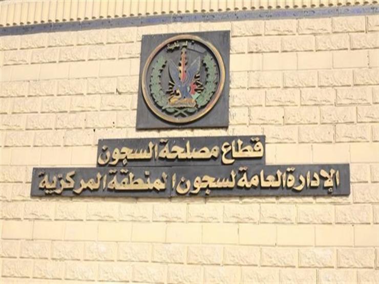 بموجب عفو رئاسي وشرطي.. الإفراج بالعفو عن 316 من نزلاء السجون