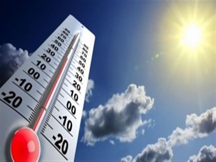 الأرصاد  تحذر من موجة حارة تصل لـ40 درجة: ستنتهي السبت المق...مصراوى