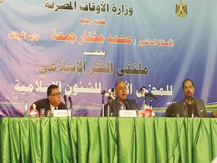 وزير الري خلال ندوة الأزهر: مصر تتبع استراتيجة   4ت   لموجهة...مصراوى