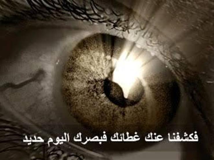"""أسرار القرآن الكريم الفرق """"النظر"""" أسرار القرآن الكريم الفرق """"النظر"""""""