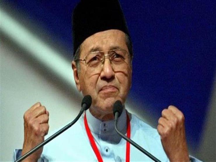 """رئيس وزراء ماليزيا يدعو لحماية ممرات """"الحزام والطريق"""""""