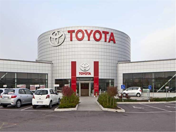 تويوتا  أكبر شركات السيارات قيمة بـ 30 مليار دولار.. تعرف ع...مصراوى