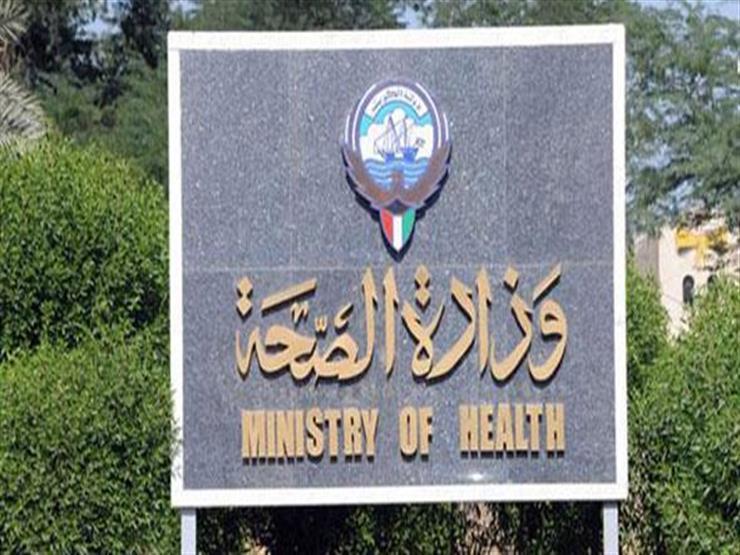 الكويت تسجل 10 وفيات و900 إصابة بفيروس كورونا