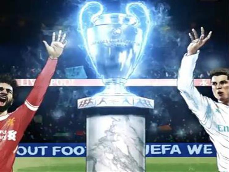 تعرف على القنوات الناقلة والمعلقين الخمسة لنهائى دوري أبطال أوروبا