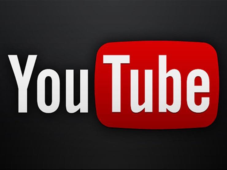"""بعد الحكم.. ماذا قال خبراء القانون والاتصالات عن غلق """"يوتيوب"""" شهراً؟"""