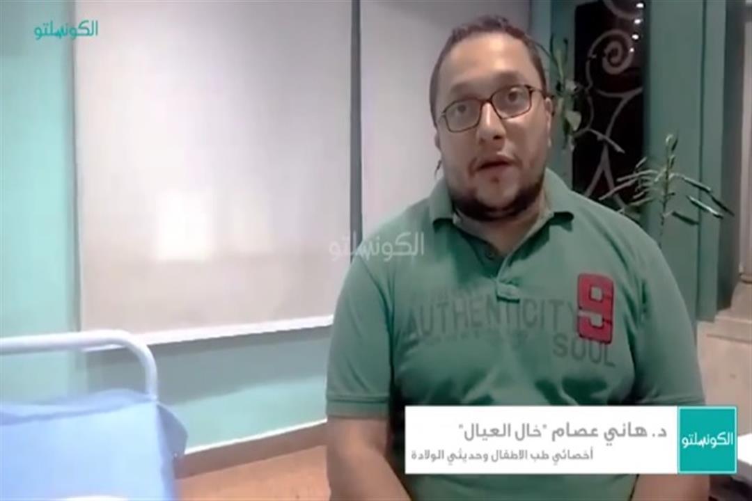 """""""خال العيال"""" في رمضان.. فوانيس وكشف مجاني للأطفال"""