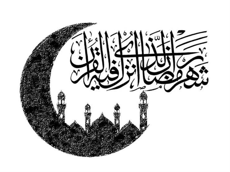 من معاني القرآن.. كلمة شهر ولماذا سُمّي رمضان بهذا الاسم؟