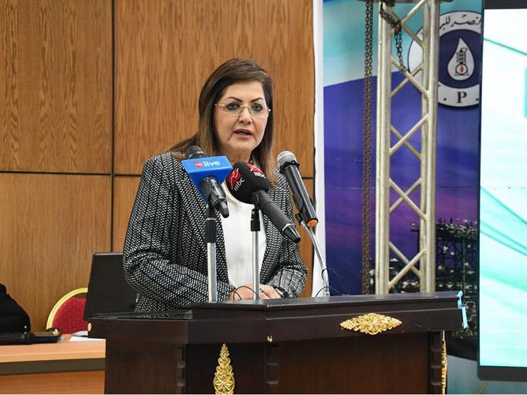 وزيرة التخطيط:  5.4% معدل النمو الاقتصادي...مصراوى
