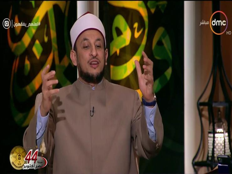 صورة بالفيديو.. رمضان عبدالمعز: التوبة لها شروط واجب تنفيذها لقبو