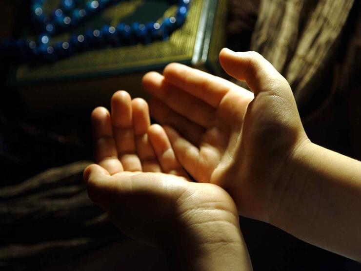 دعاء اليوم الخامس والعشرين من رمضان.. من روائع الدعاء