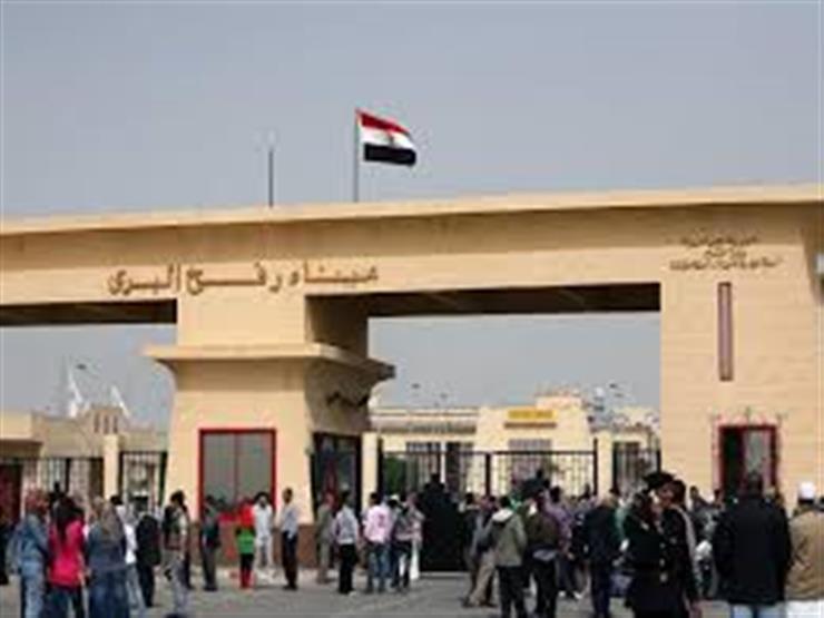 عبور وفد ماليزي لقطاع غزة عبر منفذ رفح البري ...مصراوى