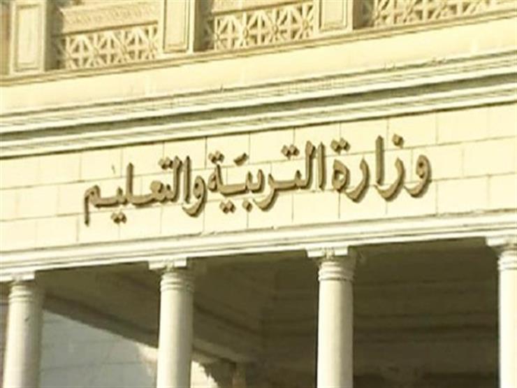 """""""التعليم"""" توضح موقف المعاهد القومية من النظام الجديد"""