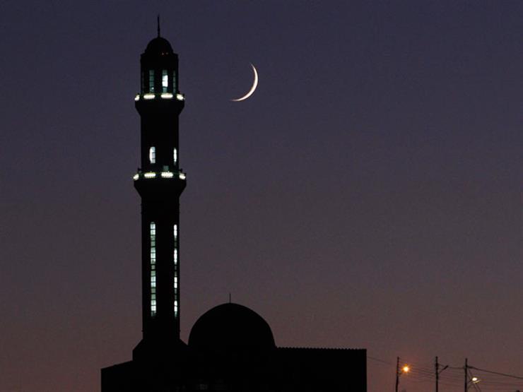 الإعلان عن إمساكية شهر رمضان: 17 مايو أول أيام الصيام