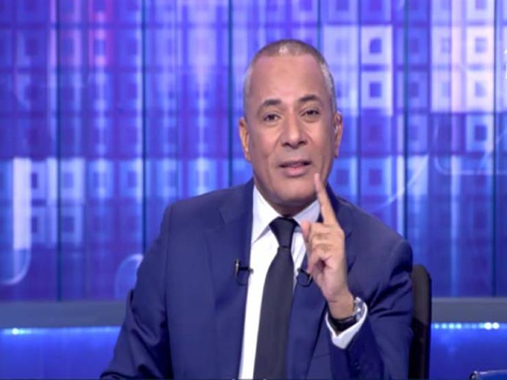 أحمد موسى يكشف عن نص الرسالة الأخيرة لوالد أسرة الرحاب ...مصراوى