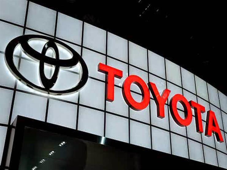 تويوتا تواصل حملة استدعاء السيارات في مصر للتأكد من سلامة  ا...مصراوى