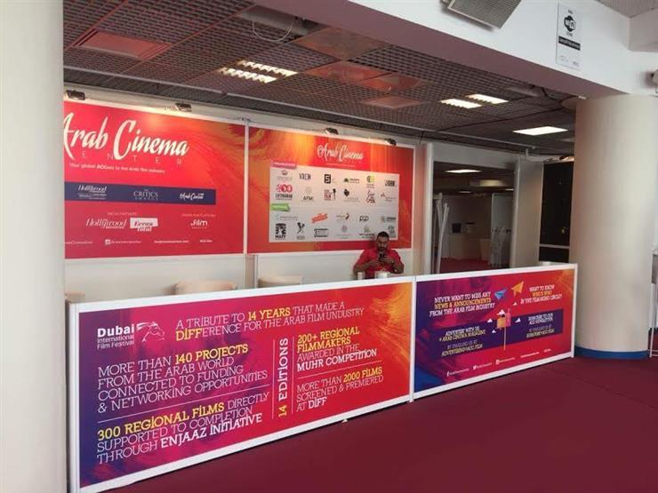 """في """"كان"""".. """"مركز السينما العربية"""" يسلط الضوء على قرار إقامة مهرجان دبي كل عامين"""