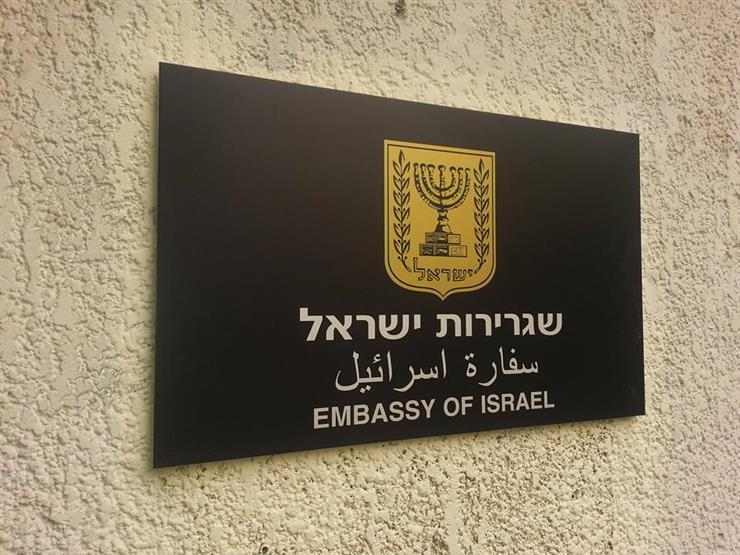 """نائبة: احتفال سفارة إسرائيل في القاهرة بذكرى النكبة """"عار"""""""