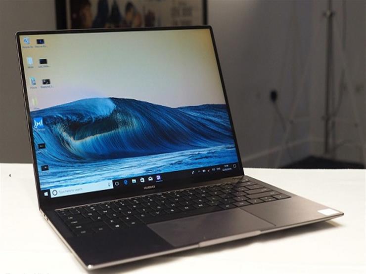 هواوي تقدم  MateBook X Pro .. أول نوت بوك في العالم بشاشة عر...مصراوى