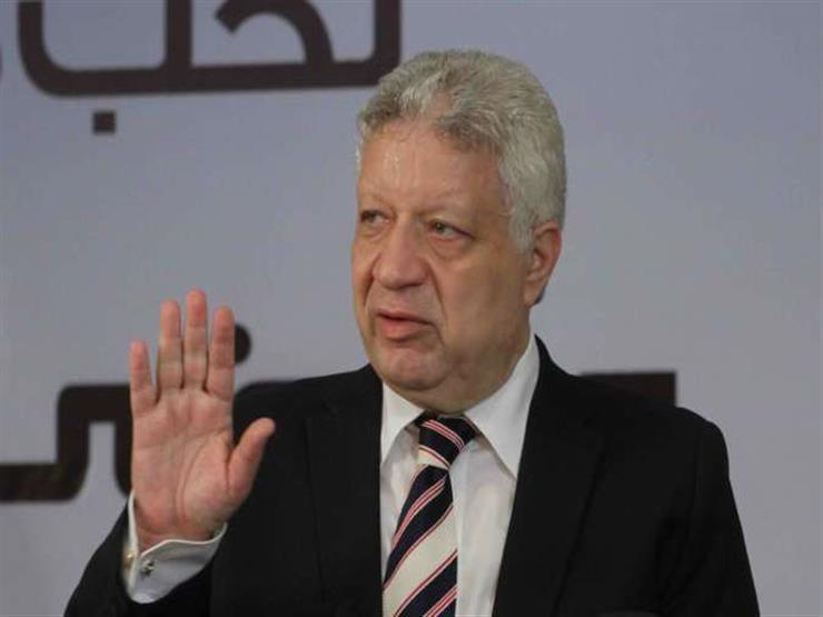 مرتضى منصور يرفض 3 حكام لإدارة نهائي الكأس أمام سموحة