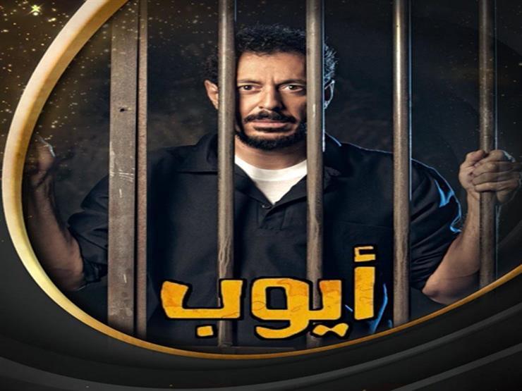 """بعد تقديم بلاغ ضده.. محمد فاضل: مشهد القتل """"المقزز"""" في """"أيوب"""" مسؤولية """"الرقابة"""""""