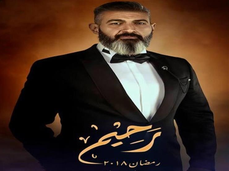 """ياسر جلال ينتهي من آخر مشهد في """"رحيم"""""""