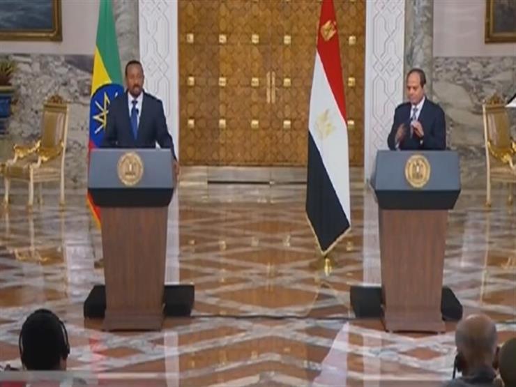 بدء المؤتمر الصحفي للسيسي ورئيس الوزراء الإثيوبي بالاتحادية