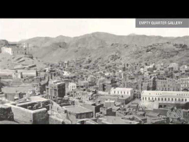 مكة المكرمة قديمآ 1885 م