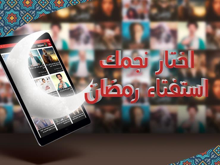 """استفتاء """"مصراوي"""": عمرو يوسف يتصدر حتى الآن.. وصراع بين """"جلال"""" و""""كرارة"""" للحاق به"""
