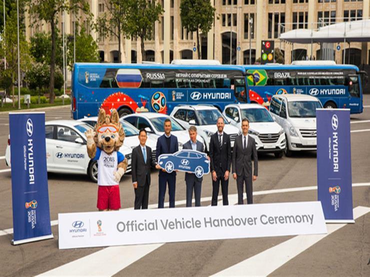 هيونداي الكورية تشارك في مونديال روسيا 2018  بـ530 سيارة...مصراوى