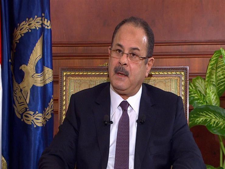 وزير الداخلية يصدر قرارا بتعديل اختصاصات ومسمى الإدارة العام...مصراوى