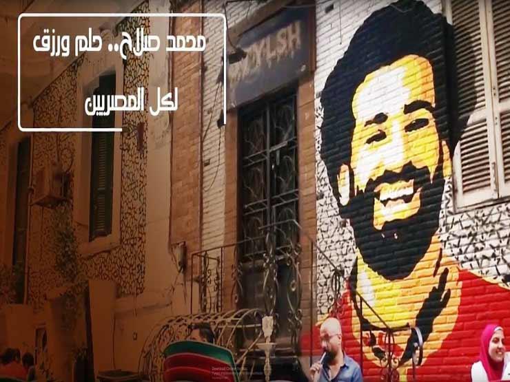"""انتظرونا مع قصة جديدة بخاصية الكروس ميديا: """"محمد صلاح.. حلم ورزق المصريين"""""""