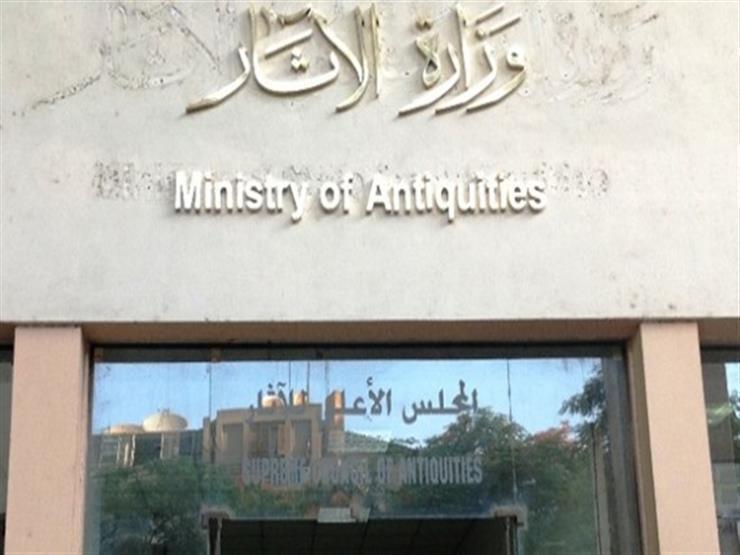 للمرة الثالثة.. مصر تنظم المؤتمر الدولي لعلوم المصريات نوفمب...مصراوى