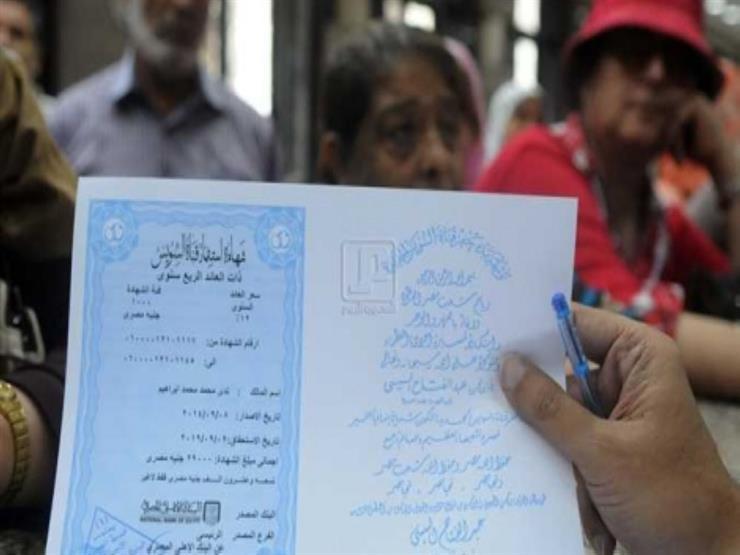 الحكومة تكشف حقيقة إجبار المواطنين على التنازل عن قيمة شهادات قناة السويس