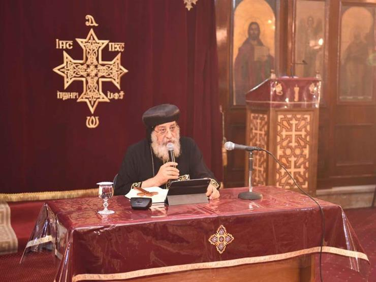 البابا تواضروس يُلقي عظته الأسبوعية من الكنيسة المرقسية بالإسكندرية