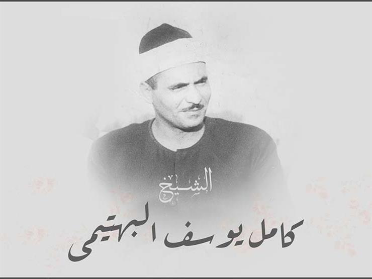 قرآن المغرب بصوت الشيخ كامل يوسف البهتيمى فى رمضان 1433هـ