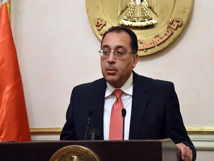 الجريدة الرسمية تنشر قرار تعيين الحكومة الجديدة