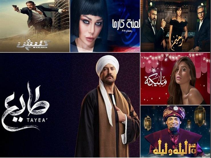 شاهد الحلقات الأخيرة لـ 6 مسلسلات رمضانية