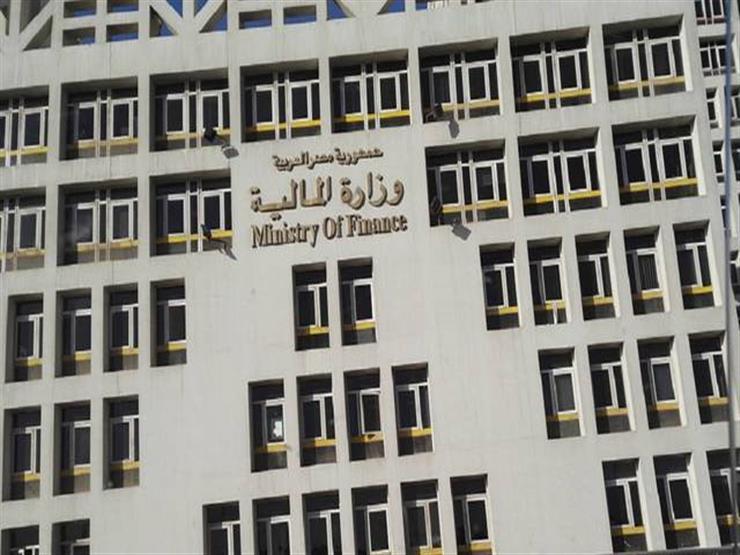 نتيجة بحث الصور عن وزارة المالية