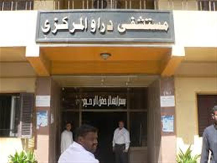 بالصور.. مستشفيات أسوان تستقبل ألف حالة يوميًا بسبب ارتفاع د...مصراوى
