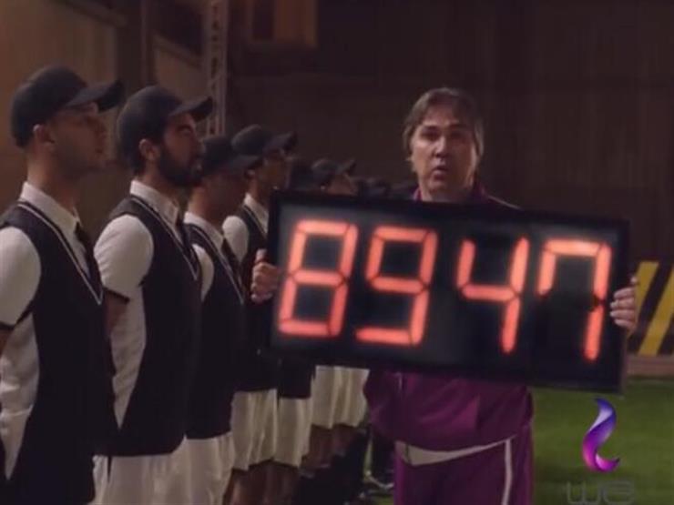 بالفيديو .. درس منتخب 90 الذي لم يتعلم منه منتخب 2018 أمام أوروجواي