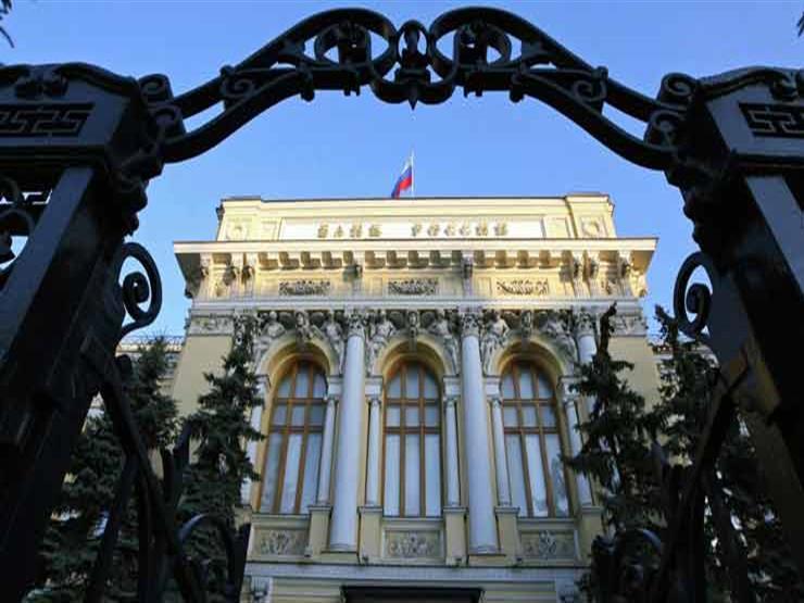 المركزي الروسي: النفط قد يهبط إلى 25 دولار في 2020