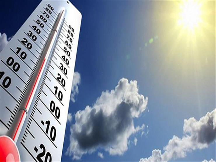 درجة الحرارة اليوم 37.. الأرصاد توجه 3 نصائح للمواطنين...مصراوى
