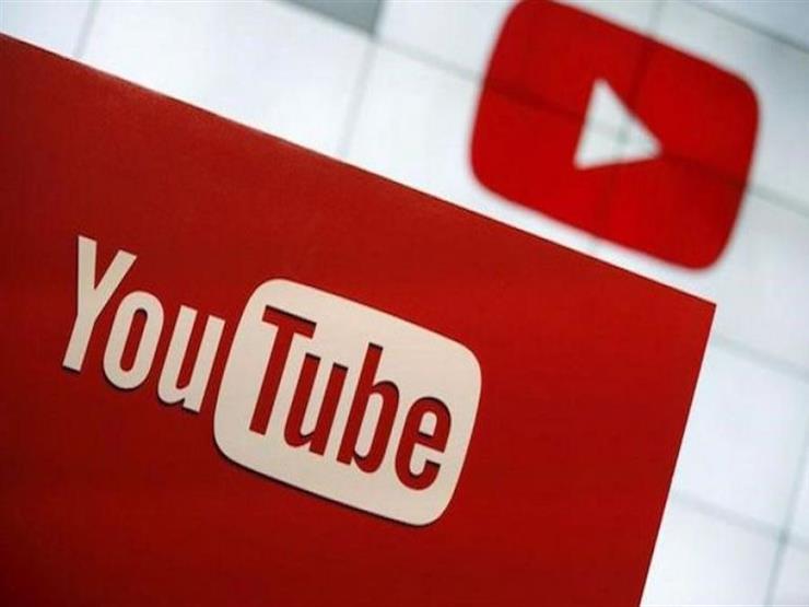 تعرف على خاصية جديدة لتحقيق الدخل عبر يوتيوب...مصراوى