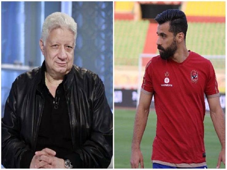 مرتضى منصور يكشف موقفه مع عبدالله السعيد بعد عودته من المونديال - فيديو