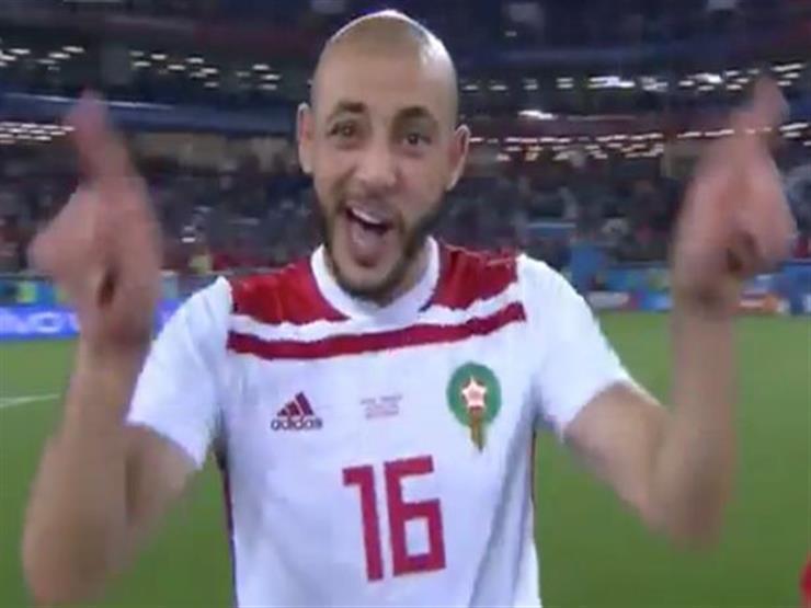 بالفيديو.. نجم المغرب يسب تقنية الفيديو