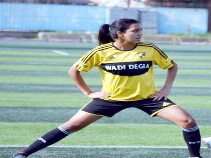 ادعم الكرة النسائية .. لاعبة ستوك سيتي توجه رسالة لمحمد صلا   مصراوى