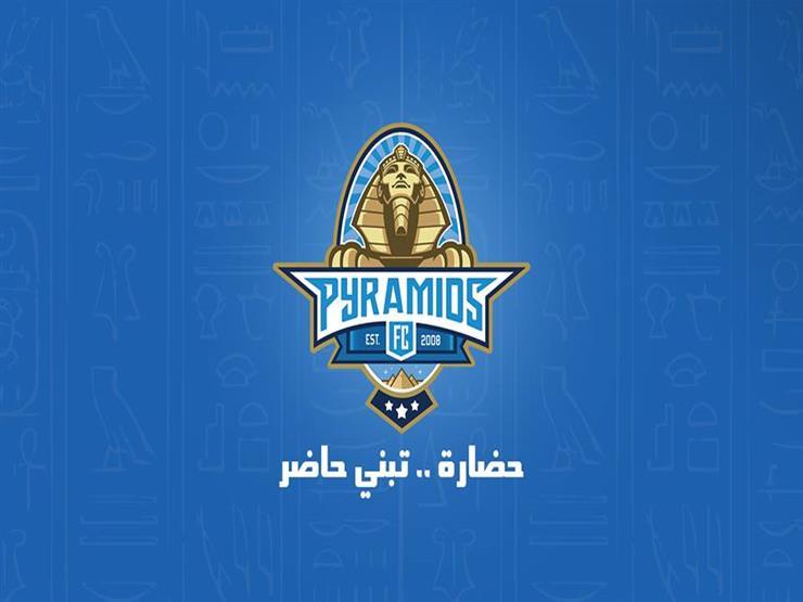 رسميًا.. الأهرام يعلن تعاقده مع صفقتين جديدتين...مصراوى