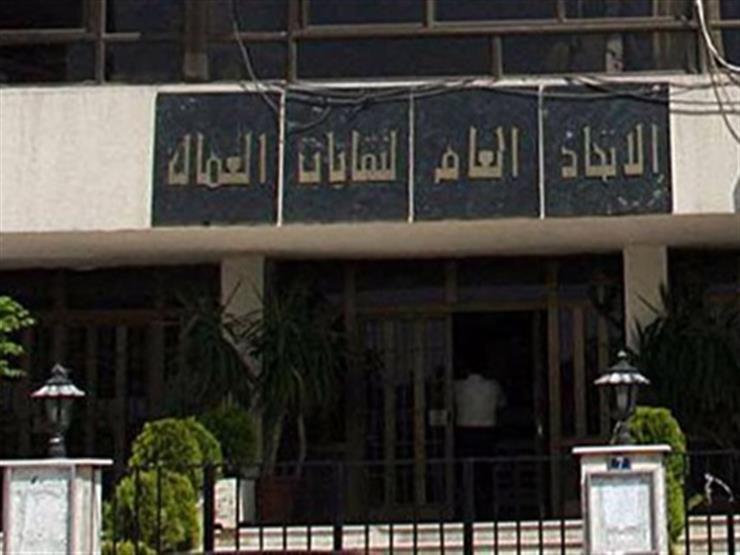 """""""عمال مصر"""": انتهاء ماراثون الانتخابات.. وبدء دورة نقابية 4 سنوات"""