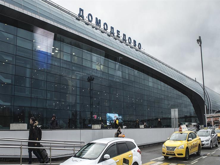 رجل يثير الذعر بمطار روسي لإعلانه كذباً عن حيازته لقنبلة
